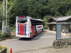 東京都4回目の新型コロナ緊急事態宣言の発令による団体様へのお知らせ